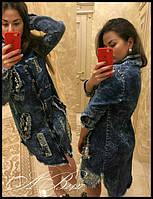 Женская стильная куртка плотный  джинс + пайетка.   Турция