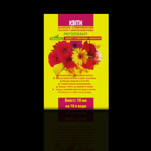 Биостимулятор Регоплант Цветы, 10мл,  АгроБиоТех(Удобр_АгроБиоТех-цвет)