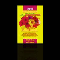 Биостимулятор Регоплант Цветы, 10мл,  АгроБиоТех