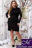 Женское черное нарядное платье большого размера (р. 48, 50, 52) арт. 12723