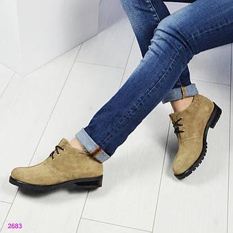Демисезонные ботинки на шнуровке. Цвет- визон.