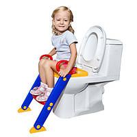 Детское сиденье для унитаза со ступенькой LOZ Toilet Ladder Chair