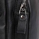 Мужская сумка через плечо 1044A, фото 7