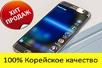 Официальная Копия Samsung  S7 + Чехол и Стекло ! самсунг s6/s8 Galaxy