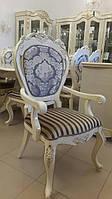 Кресло Неаполь (молочный с патиной)