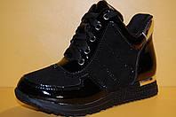 Подростковые детские демисезонные ботинки ТМ Солнце Код V2-52 размеры 32-37