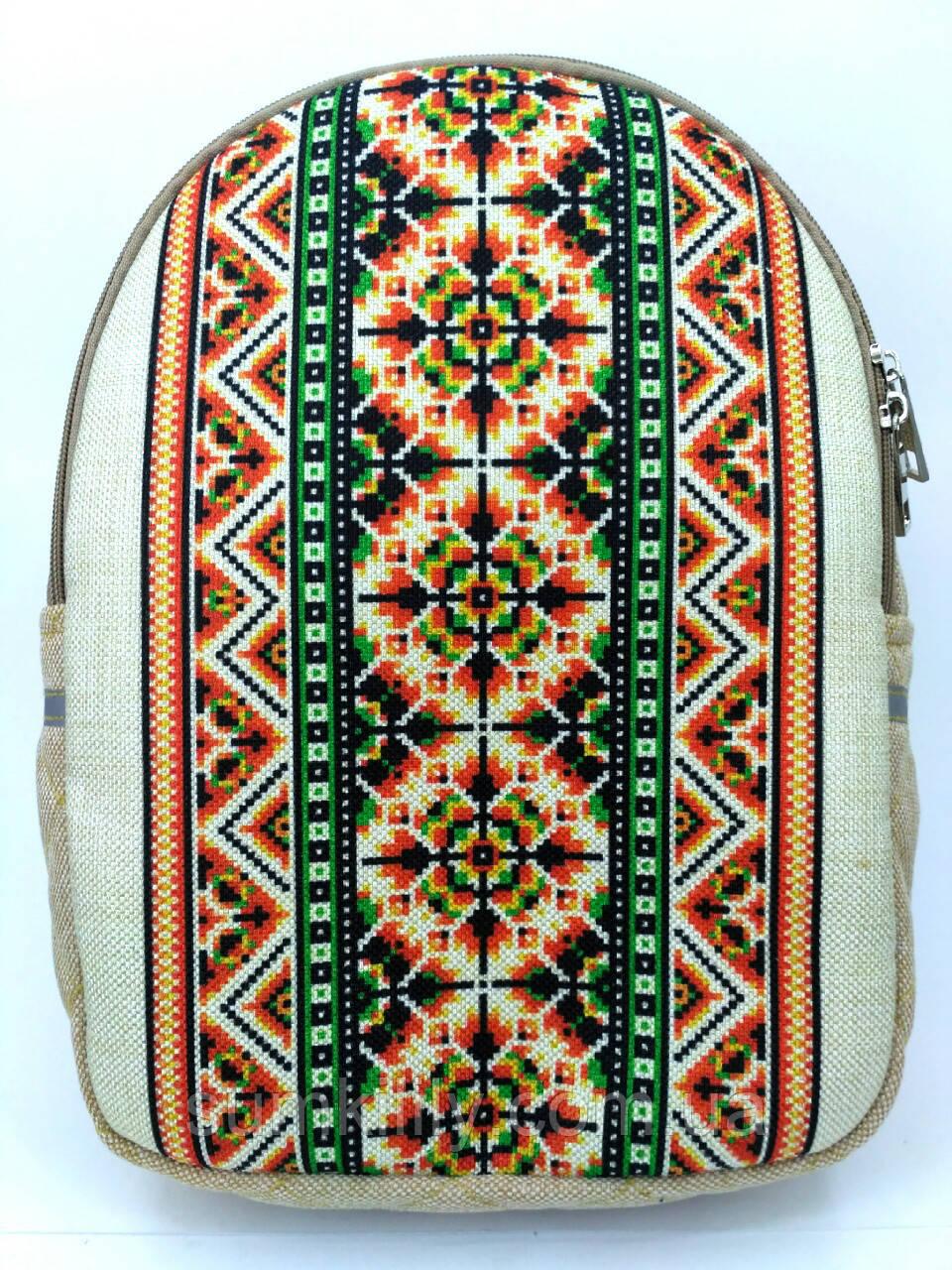 Городской рюкзак Полтава