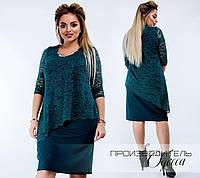 Красивое платье батал (2 цвета)