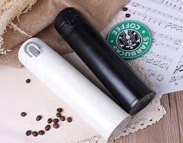 "Термос Starbucks ""Style"" (Черный)"