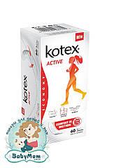Ежедневные гигиенические прокладки Kotex Active, 60шт.