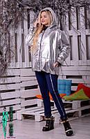 Демисезонная женская объемная куртка на молнии 100179