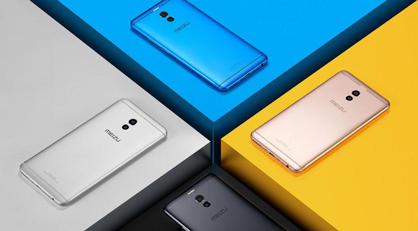"Смартфон Meizu M6 Note Gold, 3/32Gb, 12+5/16Мп, 8 ядер, 4000mAh, экран 5.5"" IPS, 2sim, GPS, 4G, Android 7.0"