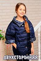 Демисезонная куртка двухсторонняя для девочек и подростков