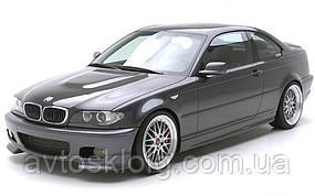 Стекло лобовое, заднее, боковые для BMW 3 (E46) (Седан, Комби) (1998-2005)