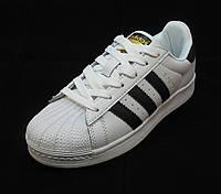 Кроссовки женские Adidas Superstar белые (р.36,37,38,39.40)