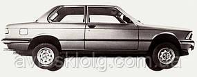 Стекло лобовое, заднее, боковые для BMW 3 (E21) (Седан) (1975-1983)