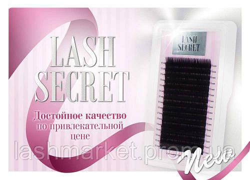 Ресницы Lash Secret C 0.07*7мм