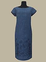 Платье льняное летнее прямое Маями с вышивкой по подолу синего цвета a2e71329f5f59