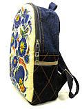 Джинсовый Рюкзак петриковка пара, фото 2
