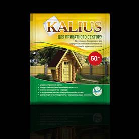 Kalius Калиус 50 г, средство для выгребных ям, септик(ВыгребЯм_Kalius-50)