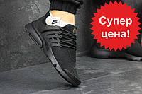 Кроссовки мужские демисезонные Nike Air Presto черные