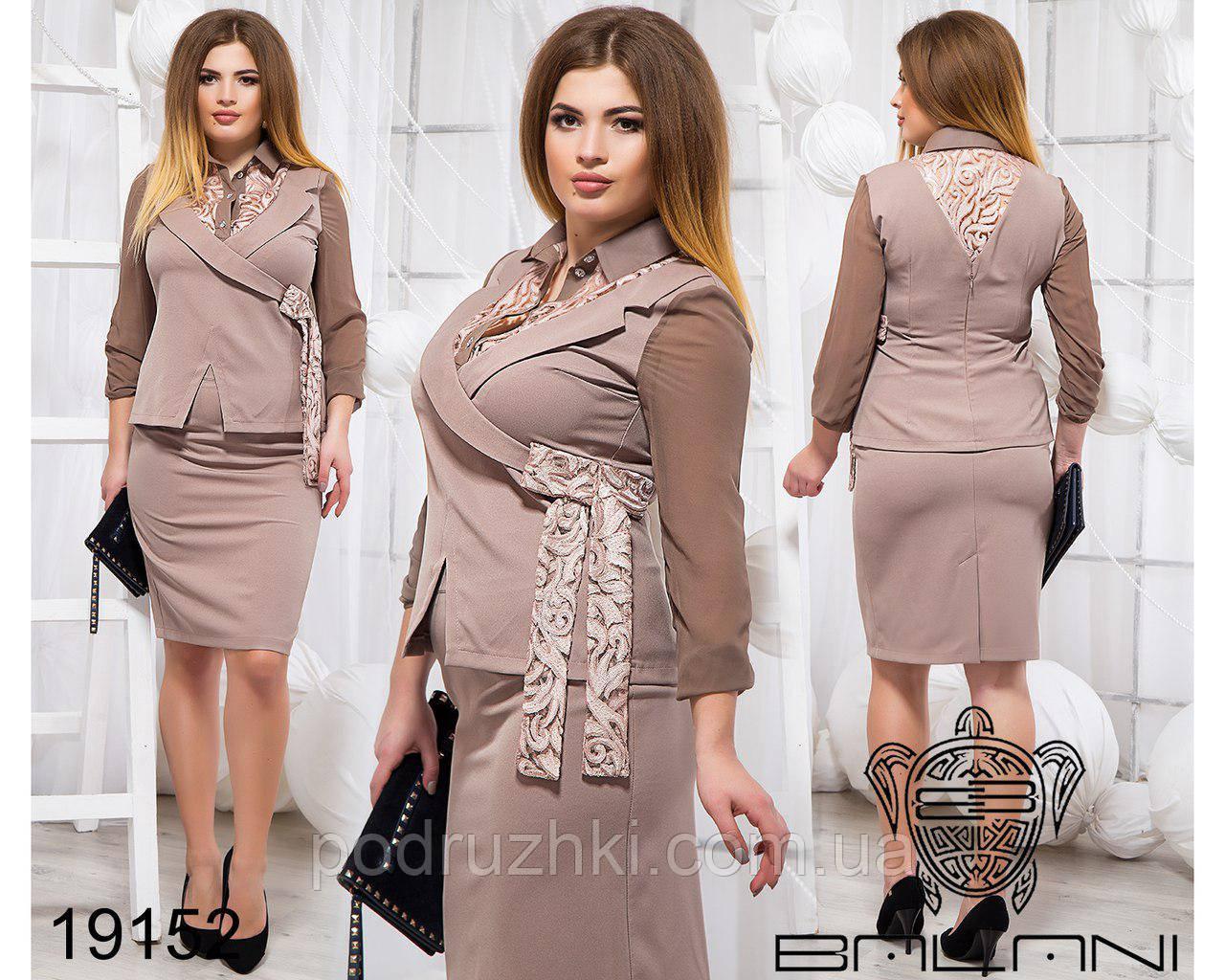 3c3d0a798a8 Оригинальный женский костюм юбка и пиджак (расцветки) - Интернет-магазин