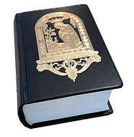 Нова обкладинка для Біблії