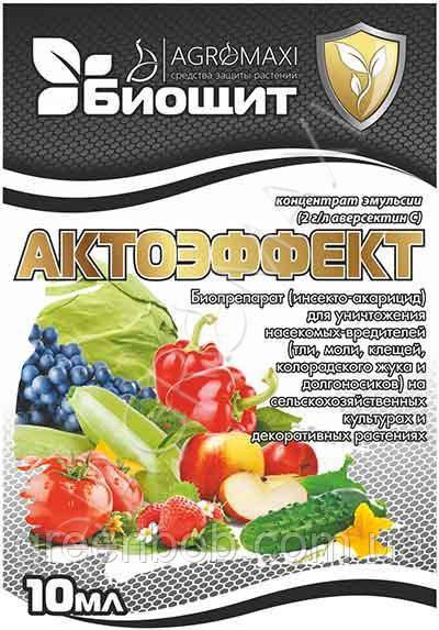 Биощит Актоэффект 10мл (биоинсект+антистресс)