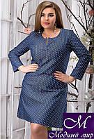 Женское джинсовое платье больших размеров (р. 48, 50, 52, 54) арт. 12706