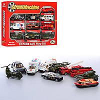 Детский набор машинок Спецтехника металлические 10 штук, инерционные, полиция, пожарная, военная техника,2009