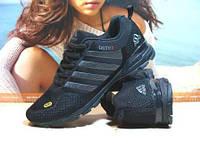 Мужские кроссовки Supo terrex черные 45 р., фото 1
