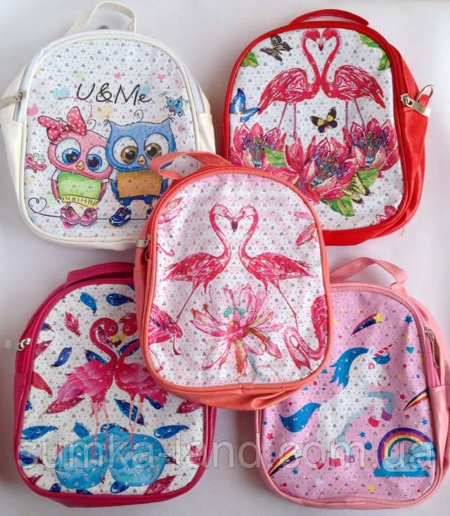 Детские сумки-рюкзак для девочки с мультяшками 16*17 см