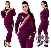 Спортивный костюм из ткани двухнитка + ленты со стразами + аппликации, Цвет Марсала