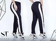 Спортивные брюки прямые