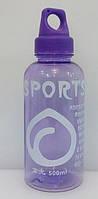 Бутылка для Воды 500 мл.(шт)