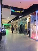 Сеть магазинов UA-Made