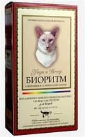 Биоритм Витаминно-минеральная добавка для кошек 48 табл. Печень