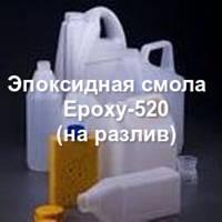 Эпоксидная смола Epoxy-520 с отвердителем ПЭПА