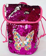 Детский малиновый рюкзак для девочек с пайетками Бабочка 24*27 см