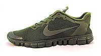 Кроссовки мужские Nike Free Run 3.0 сетка хаки ( фри ран)(р.42,43,44,45)