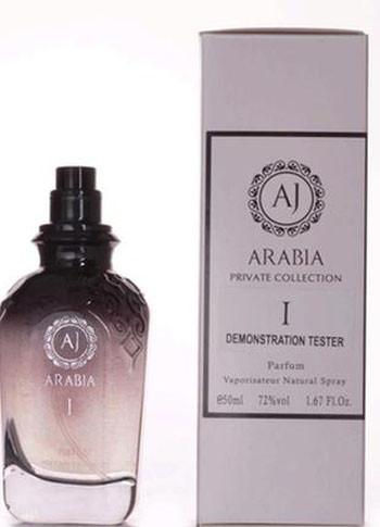 Тестер унисекс Arabia Private Collection I(Арабия Приват Колекшин)