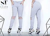 Спортивные брюки с сеткой на коленях