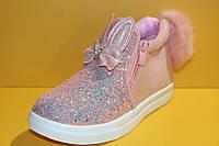 Детские демисезонные ботинки ТМ Солнце Код 8f083-2p размеры 27-32