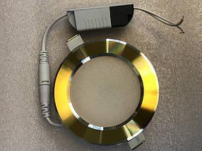 Светодиодная панель SL272050 5W 4000K кругл. золото/хром  Код.59202