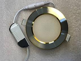 Светодиодная панель SL272040 5W 4000K кругл. хром/золото  Код.59200