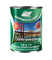 """Грунт-емаль """"3 в 1"""" Корабельная"""