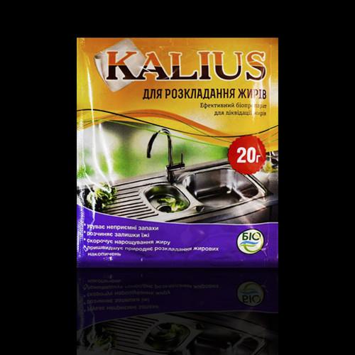 Биопрепарат KALIUS для разложения жиров 20г, Биохим-Сервис
