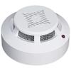 СПД-3.2 Извещатель пожарный Дымовой оптический Пожарная сигнализация