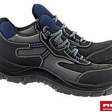 Защитные кроссовки BRCLUXREIS