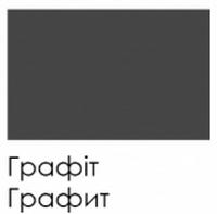 """Грунт-емаль """"3 в 1"""" Корабельная 0.7, графит"""